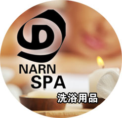 D-narn SPA